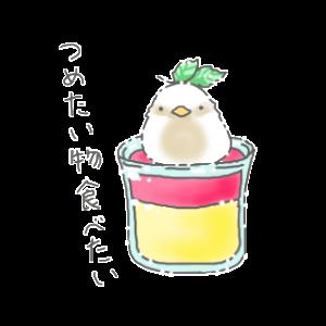 お菓子と鳥さん1