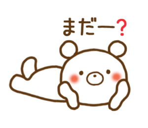 しろくまさん☆ほのぼのスタンプ 3