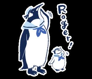 南北極地動物園~夏の装い~