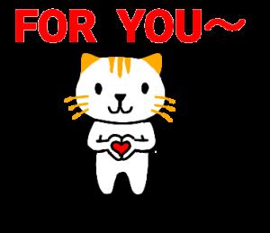 可愛いらしく、キュートな猫