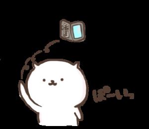 働くねこ【仕事ネタ】