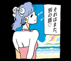君とダイアローグ!~1stシーズン物語~