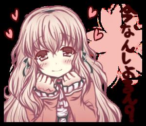 関西弁桜色girl