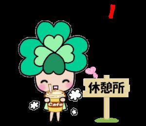 よつばちゃん!軽語&敬語セット