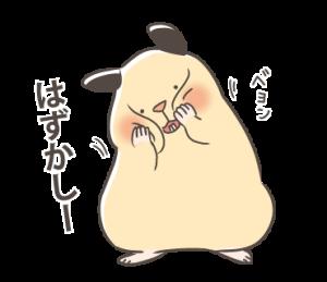 キンクマむぎちゃん