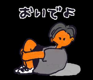 シティボーイ 夏フェス編