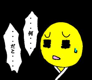 アニメ好きのぬいぐるみ