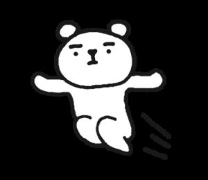 踊るクマ①