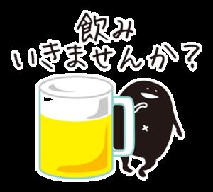 なんか黒いやつ【ビジネス編】