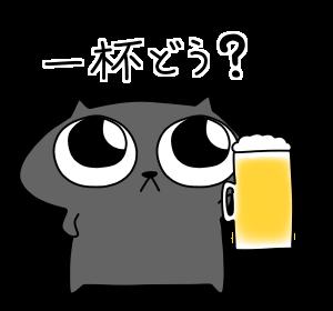 うなちゃん