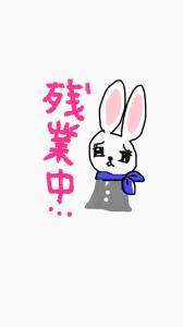 東京うさ子