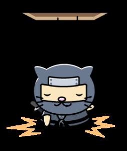 ネコ用心棒