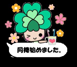 よつばちゃん!お知らせセット3