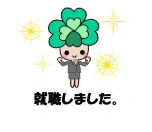よつばちゃん!お知らせセット4