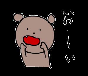 やえばくま4