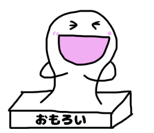 もち子の関西弁