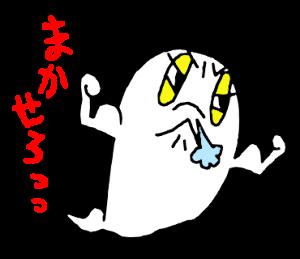 バケキヨ2