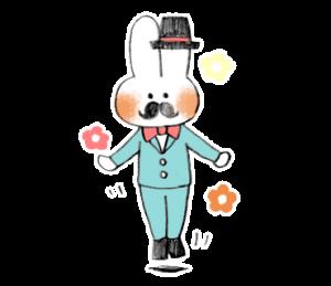 パン屋のラービーおじさん