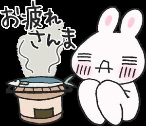ゆるかわうささん秋(オータム)