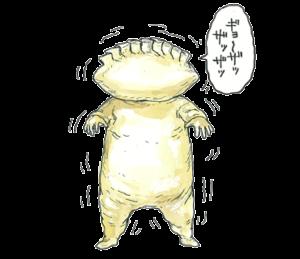 ギョーザ男repaint