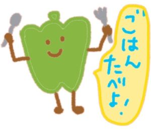 ベジさんキノさんの日常会話手描きスタンプ