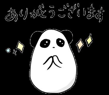 毎日☆まるぽよパンダ【敬語】