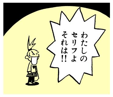 推理の星くん コミックスタンプ vol.1