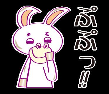 ロバジャ(よく使うロバ語)2