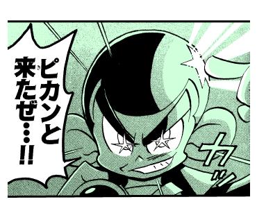 推理の星くん コミックスタンプ vol.2