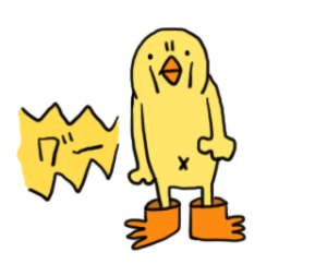 ひよこ人間ぴよが動くスタンプ(Moving Chick People Piyo sticker)
