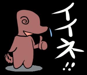 ハナタレ犬