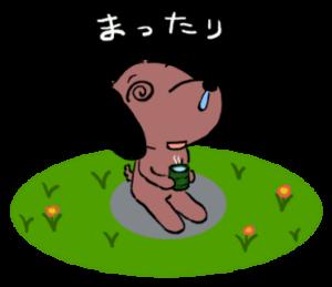ハナタレ犬3
