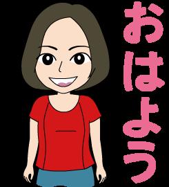 しーちゃんの手話アニメ