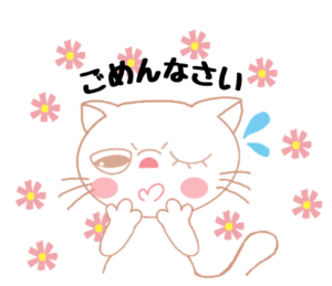 しろ猫*くろ猫 [秋]