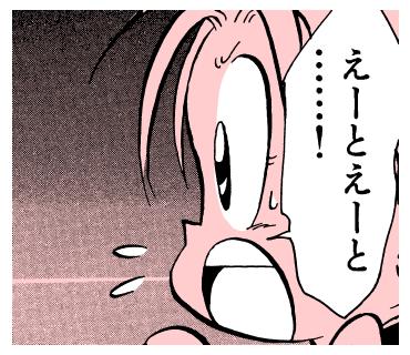 推理の星くん コミックスタンプ vol.6