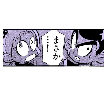 推理の星くん コミックスタンプ vol.7