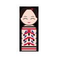 こけしっ娘(長女)