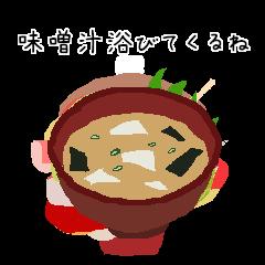 これいつ使うの? 食べ物編
