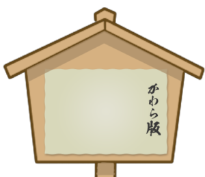 メッセージフレーム2(文章書込型スタンプ)