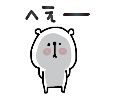 ベアー☆ブラザーズ~日常編