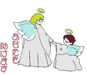 spiritual angel