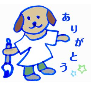 INUK design 私スタンプMIX(C&I)