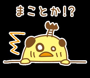 ぴよざむらい2〜日常会話編〜